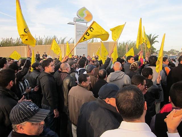 Pétition : stop le viol du droit syndical a la société SAMIR de raffinage de pétrole au Maroc