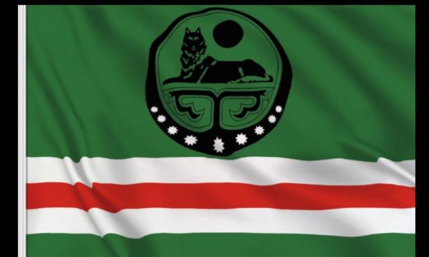 On veut le drapeau de la tchetchenie dans le clavier