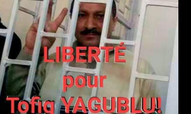 Pétition : Libérte pour Tofig Yagublu !