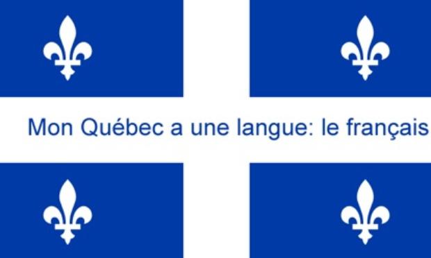 Le français est la seule langue du Québec