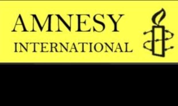 AMNESY INTERNATIONAL - Pétition pour sauver notre sujet