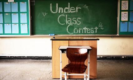 Cours en présentiel des classes préparatoires