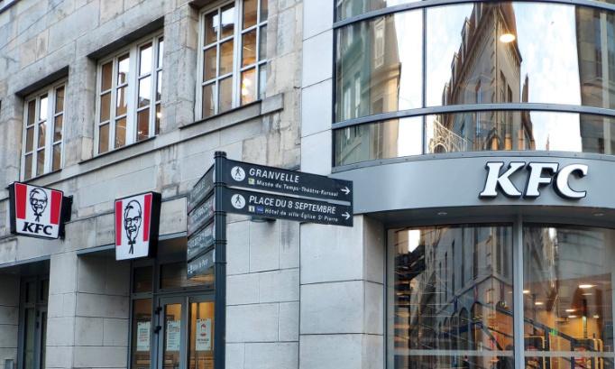 NON au nouveau KFC de Besançon