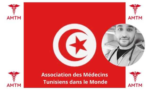 Pétition : Sauvons le Secteur de Santé Tunisien