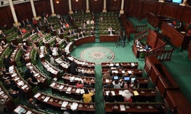 Pétition : Pétition pour la dissolution de l'assemblée représentante du peuple (ARP
