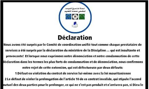 Prestataire de service surpris de la déclaration du ministère de la Discipline de la Mauritanie