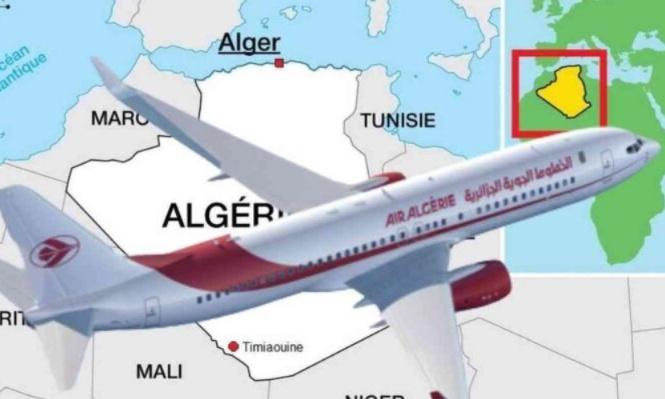 Pétition : Ouvrez les frontières aux Algériens !