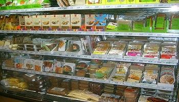 Pétition : Pour l'instauration d'un rayon végétalien dans tous les supermarchés de France !
