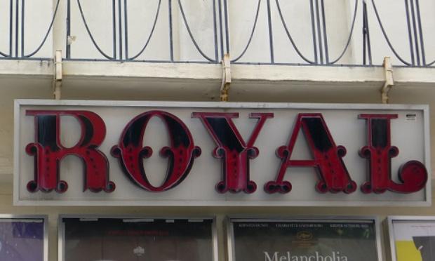 Sauvons le cinéma Le Royal à Biarritz