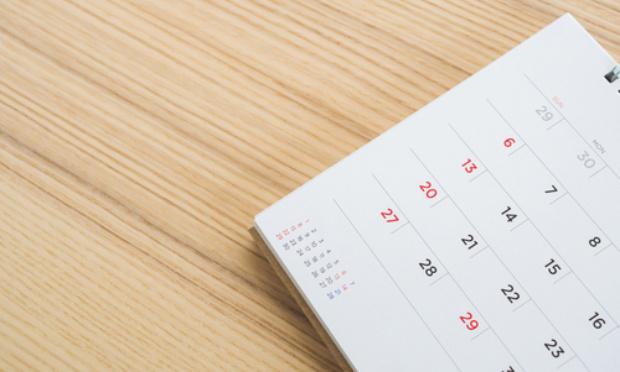 Recours contre le décret n°2020-851 du 02 juillet 2020 réduisant les congés bonifiés dans la fonction publique