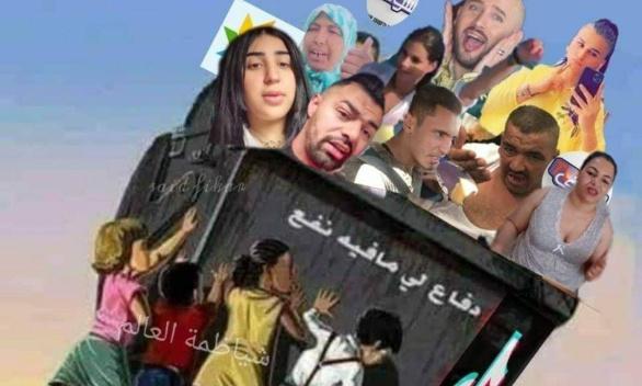 Pétition : Pour la suppression des comptes d'influenceur négatif marocains