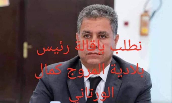 Révocation d'un maire à la municipalité de Mourouj