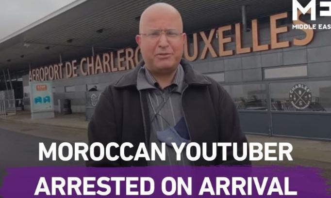 Pétition : Arrestation  Arbitraire de Mr Chafik Elomrani