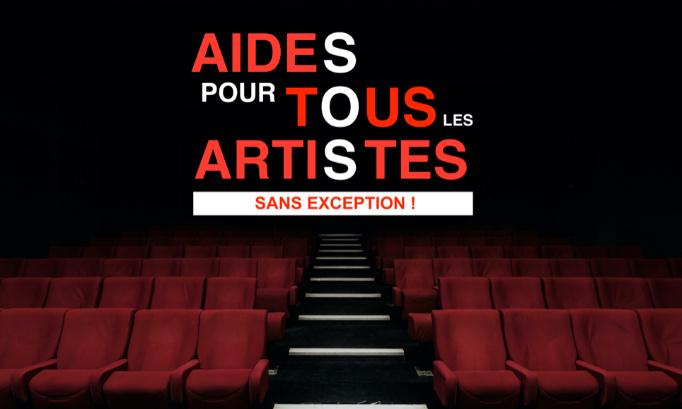 SAUVEZ ET AIDEZ TOUS LES ARTISTES ET LA CULTURE ! POUR QU'ILS SOIENT ENCORE LÀ DEMAIN !