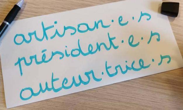 Lettre à l'Académie Française sur l'écriture inclusive