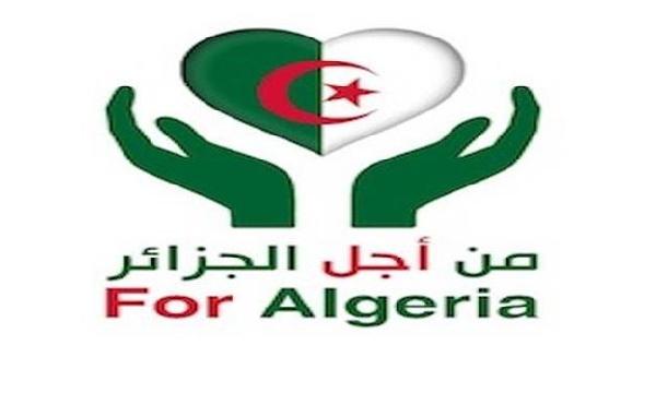 je souhaite rentre dans mon pays l'Algérie