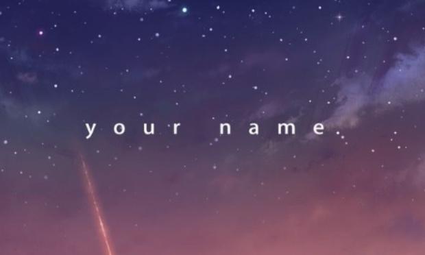 Une rediffusion du film « your name»