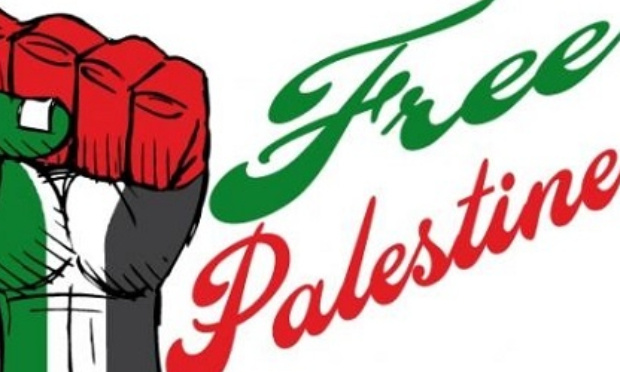 Droit d'indépendance en Palestine