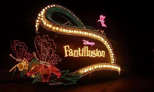 Pétition pour que la parade fantastique fantillusion reviennent à disneyland paris