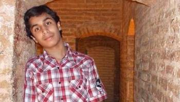 Petition : #FreeNimr Imminent execution of Ali Al- Nimr : stop the barbarism of...