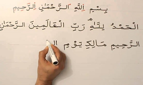 Pétition : Non à l'enseignement de l'arabe en CP dans les écoles de la République !