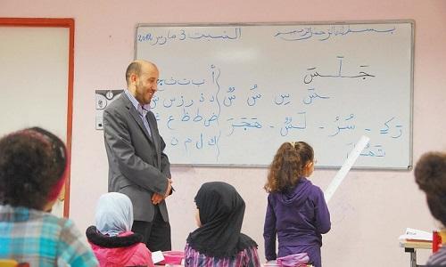 Pétition : Empêcher l'ouverture de la première école Coranique en Normandie !