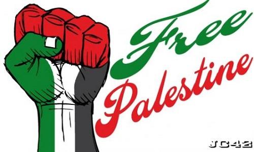 Pétition : Libérer la Palestine