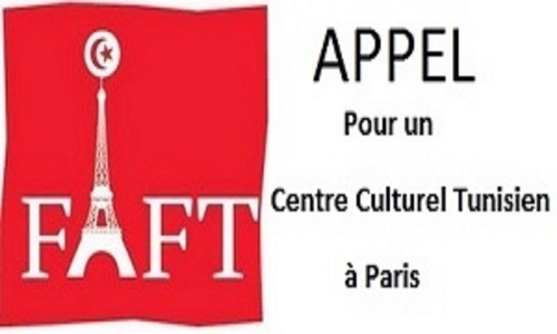 Appel pour un Centre Culturel Tunisien à Paris