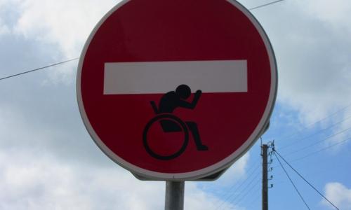 Pétition : Du changement pour l'Allocation Adulte Handicapé