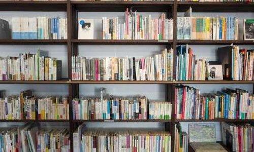 Pétition : Les subventions de la Bibliothèque Municipale