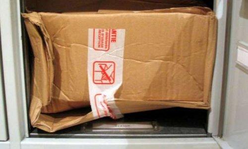 Pétition : Amazon : STOP aux livraisons par le transporteur Colis Privé
