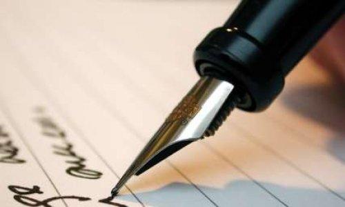 Pétition : Lettre ouverte au Président de la République Emmanuel ...