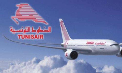 Petition contre la privatisationdu Tunisair