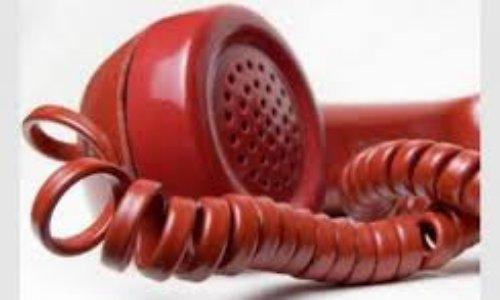 abandon de la surtaxe des appels téléphoniques aux organismes d'état