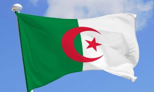 Non au 5 eme mandat de Bouteflika !