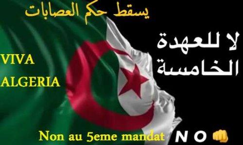 أدعم  انتفاضة و ثورة الشعب الجزائري 22/02/2019