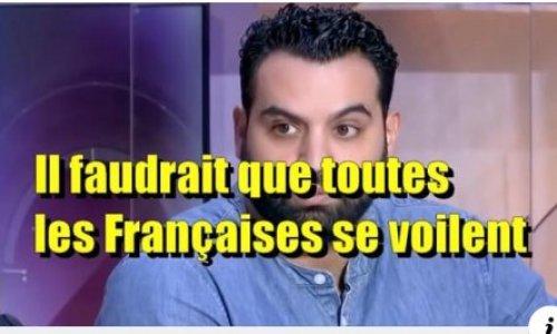 Pétition : Soutiens à Alain Bizieul licencié pour avoir dénoncer un Islamiste Yassine Balattar