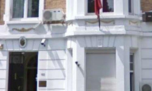 Pétition : Nous voulons la création d'un Site Web officiel par le Consulat de la République Tunisienne en Belgique.