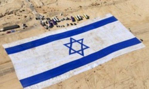 Pétition de Soutien au Peuple d'Israël et à Israël, la seule démocratie du Moyen-Orient qui subit le terrorisme des islamistes