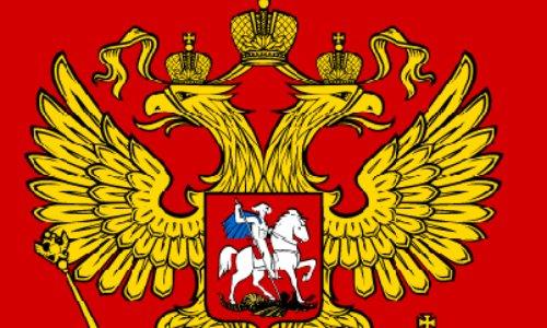 Pétition : SOUTENIR TOUS LES SPORTIFS RUSSES SUR LEUR EXCLUSIONS DE TOUTES LES COMPETITIONS INTERNATIONALES POUR LES 4 PROCHAINES ANNEES...