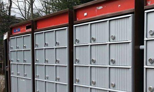 Pétition : Boîtes postales communautaires dans le village Lac-Saguay