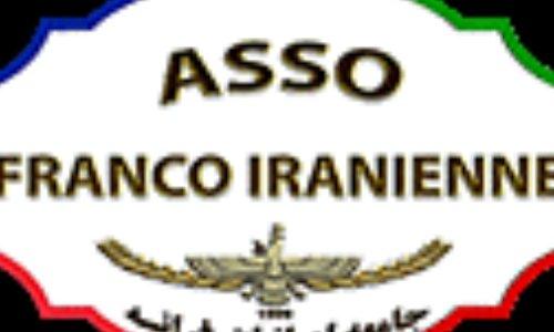 Pétition : Pour lever de toute urgence les sanctions contre l'Iran !