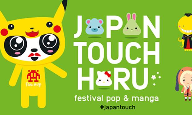 Rétablissement Japan Touch